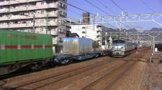 Japanese Freights with Helper engines